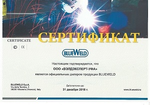 blueweld WE UFA