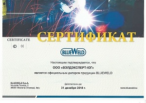 blueweld WE ЮГ